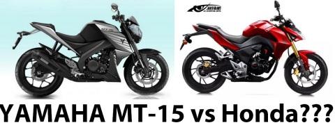 mt15 vs cb190r