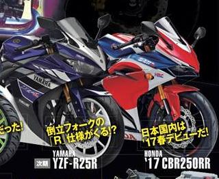 yamaha yzf-r25 facelift
