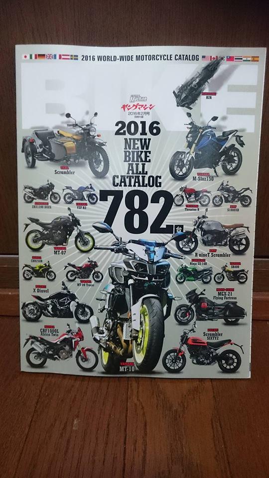 katalog new produk 2016 ym