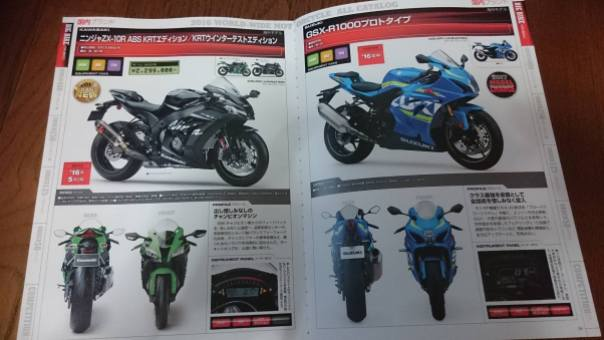 new model 2016 ym