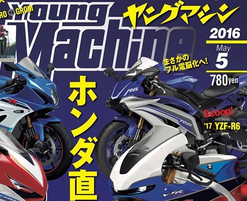 Young Machine edisi Maret 2016