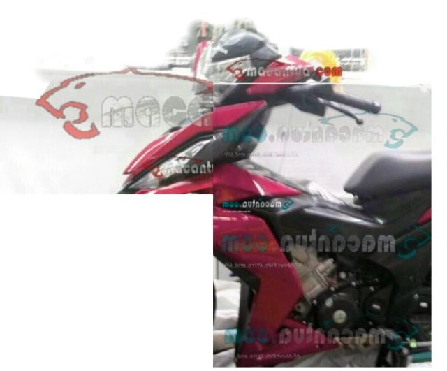 Honda Supra X 150R atau Honda Dash 150R???